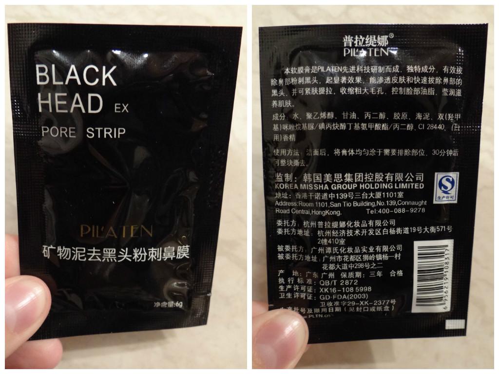 testando_black_head
