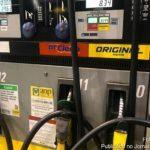 Combustível: como escolher o melhor pro seu carro e entender o consumo e custo disso